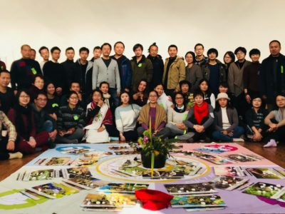 GEN Training of Trainers China 2019